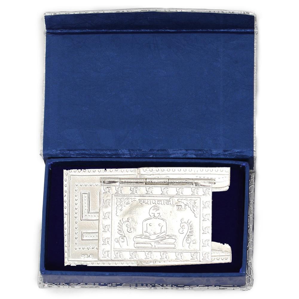 Namokar Mantra Silver Packaging