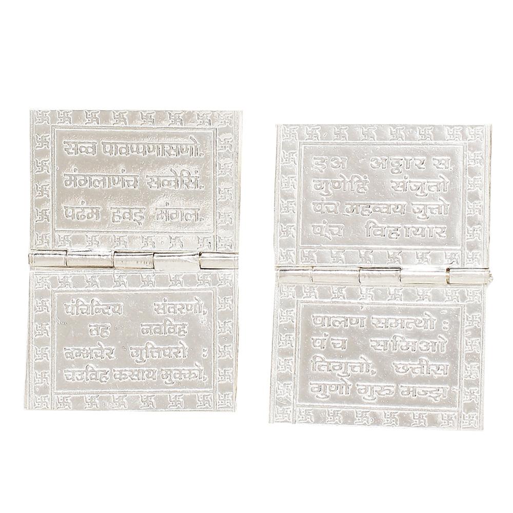 Namokar Mantra Silver Pages Mix