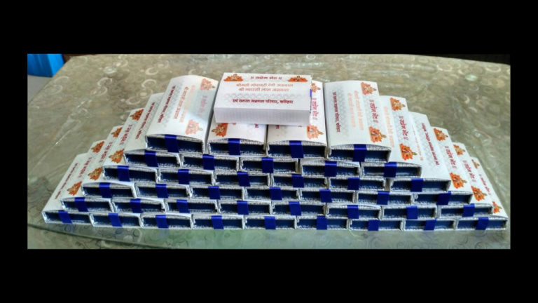 Hanuman Chalisa Corporate Gift by Osasbazaar 1