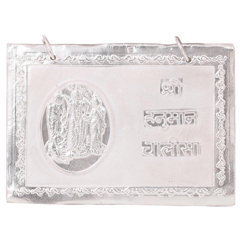 Silver Hanuman Chalisa by Osasbazaar