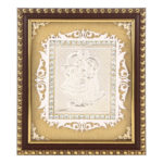 Silver Radha Krishna Photo Frame