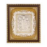 Silver Ram Darbar Photo Frame