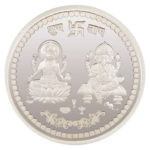 Ganesh Laxmi Silver Coin Round with Designer Packing - 100 gms