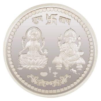 Ganesh Laxmi Coin in Silver 100gms by Osasbazaar Main