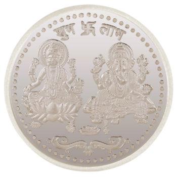 Ganesh Laxmi Coin in Silver 10gms by Osasbazaar Main1